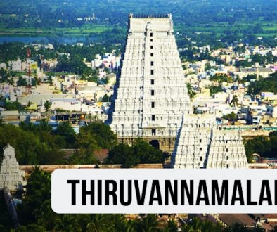 Thiruannamalai Temple in Tamilnadu