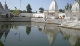 Source of Narmada River